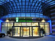 Holiday Inn Express Wujiaochang, 3*