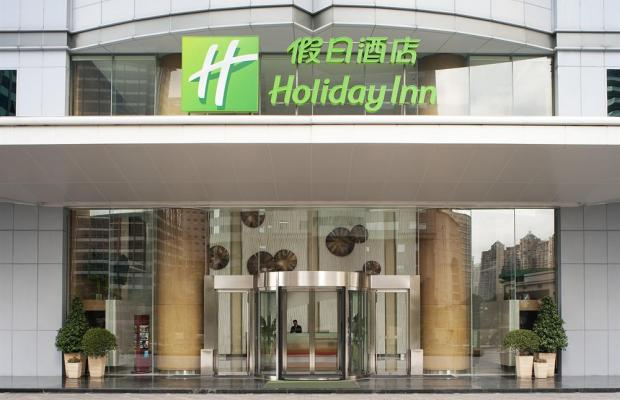 фото отеля Holiday Inn Pudong Shanghai изображение №1