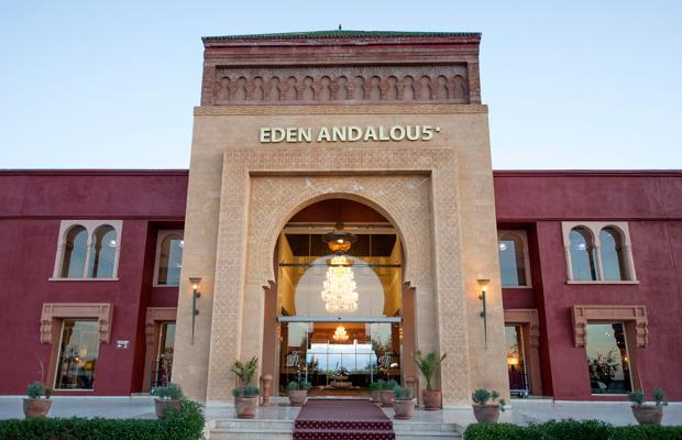фото Eden Andalou Spa & Resort изображение №34