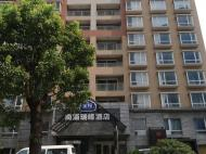 Rayfont Hotel South Bund, 3*