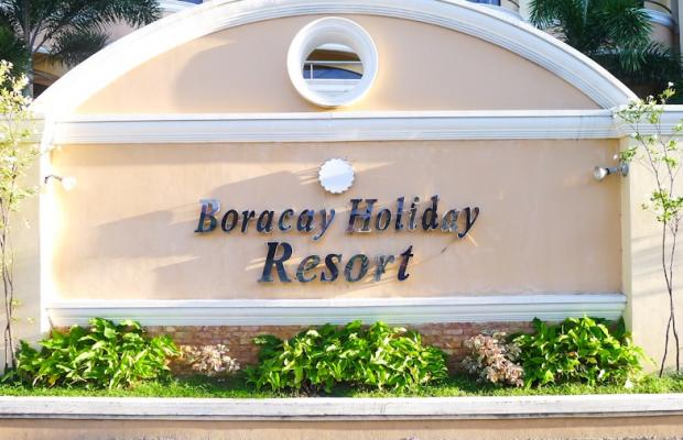 фото Boracay Holiday Resort изображение №14