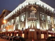 Savoy Hotel Moscow, 5*