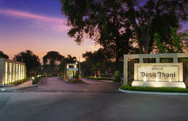 фотографии отеля Dusit Thani Pattaya (ex.Dusit Resort) изображение №67