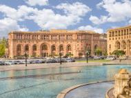 Armenia Marriott Hotel Yerevan, 4*