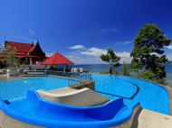 Aquamarine Resort & Villa, 4*