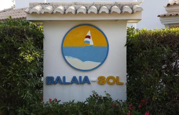фотографии Balaia Sol Holiday Club изображение №32
