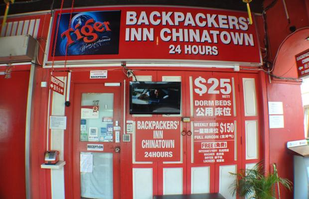 фото отеля Backpackers' Inn Chinatown изображение №61