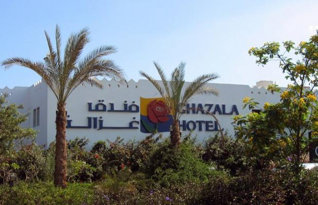 фотографии отеля Red Sea Hotels Ghazala Beach Hotel изображение №23