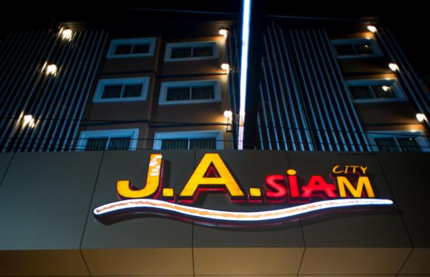 фото отеля J.A.Siam City Pattaya Hotel изображение №1