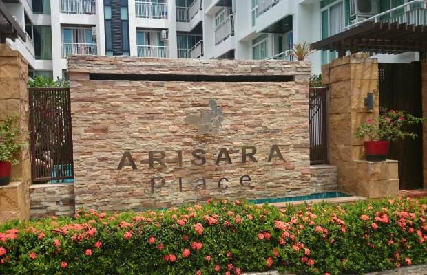 фотографии отеля Arisara Place Apartment Resort Samui изображение №3