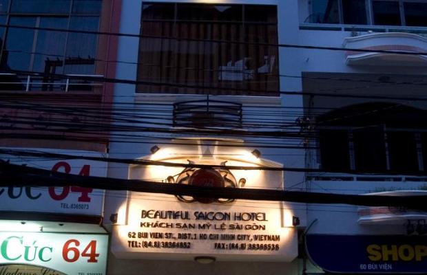 фотографии отеля Beautiful Saigon Hotel изображение №7