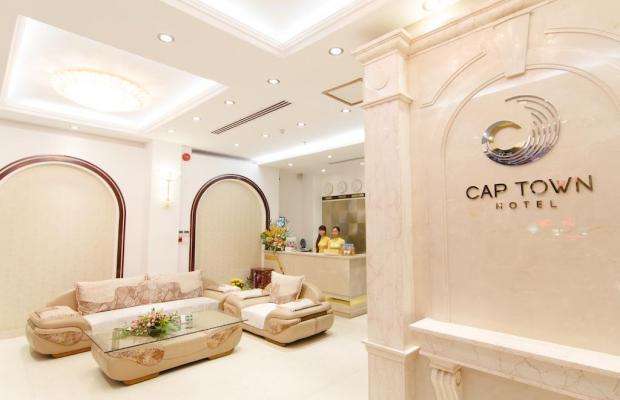 фото Cap Town Hotel изображение №10