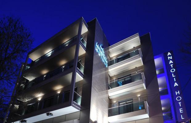 фото отеля Anatolia Thessaloniki изображение №41