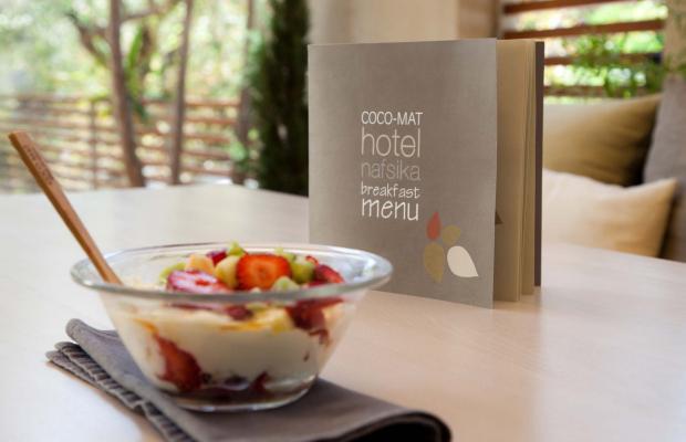 фотографии отеля Coco-Mat Hotel Nafsika изображение №51