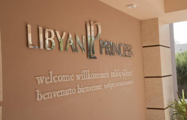 фото отеля Libyan Princess изображение №17