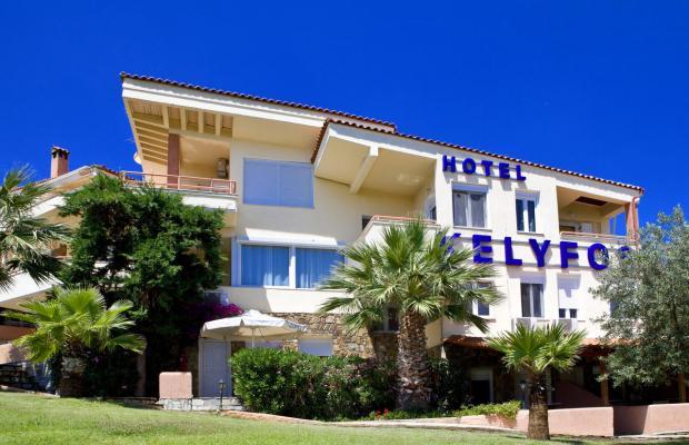 фото отеля Kelyfos Hotel изображение №1