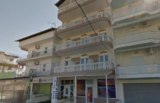 фото отеля Xenios Zeus изображение №1