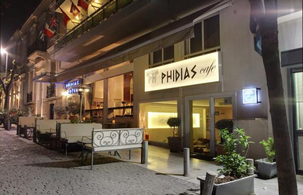 фотографии отеля Phidias изображение №11
