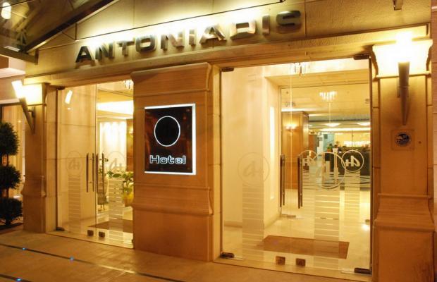 фотографии отеля Antoniadis изображение №39