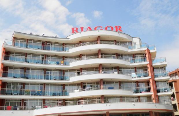 фото отеля Riagor (Риагор) изображение №25