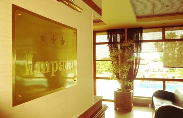 фото Impala Hotel изображение №6