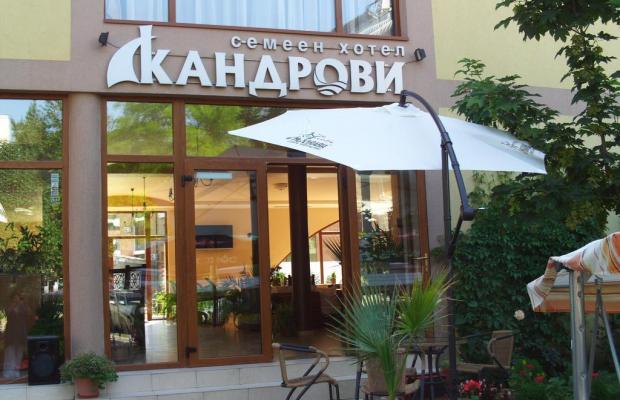 фото отеля Kandrovi (Кандрови) изображение №41