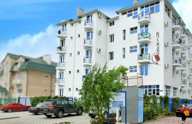 фотографии отеля Исидор (Isidor) изображение №67