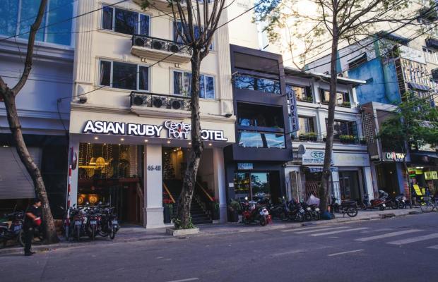 фото отеля Asian Ruby Centre Point Hotel изображение №1