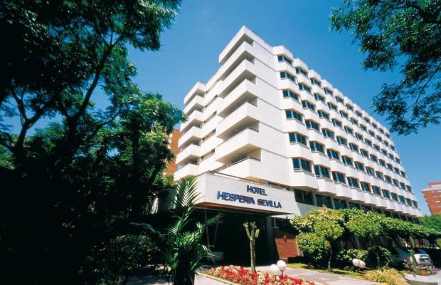 фото отеля Hesperia Sevilla изображение №1