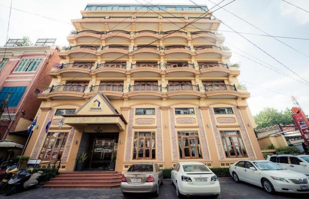 фото отеля OHANA Phnom Penh Palace Hotel изображение №1