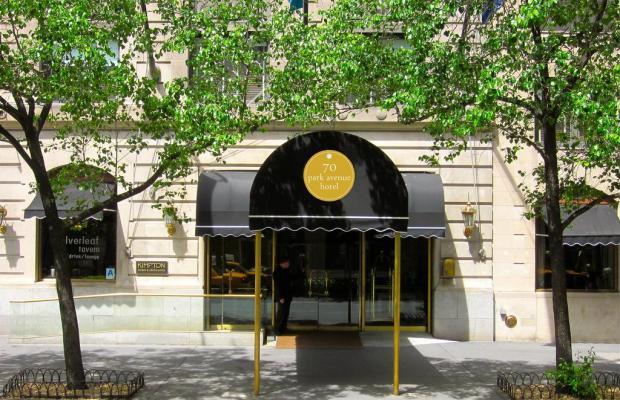 фотографии отеля Iberostar 70 Park Avenue изображение №7