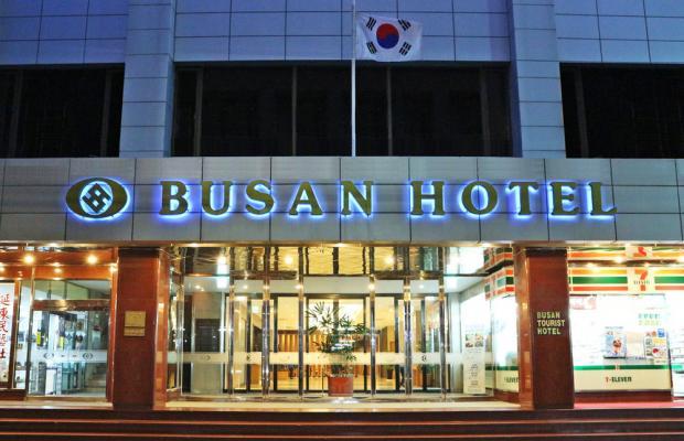 фото Busan Tourist изображение №18