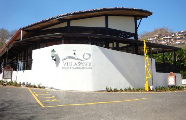 фото отеля Villas Sol изображение №1