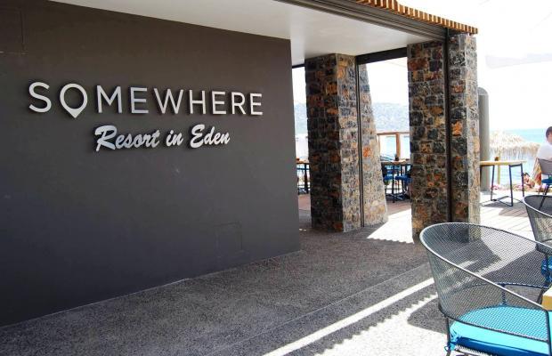 фотографии Eden Beach Resort Hotel изображение №20