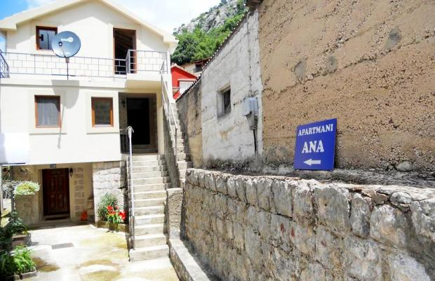 фото отеля Apartments Ana изображение №1