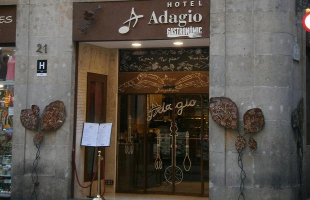 фотографии отеля Hotel Adagio Gastronomic изображение №35