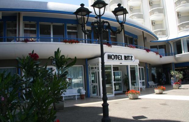 фото отеля DV Hotel Ritz изображение №69