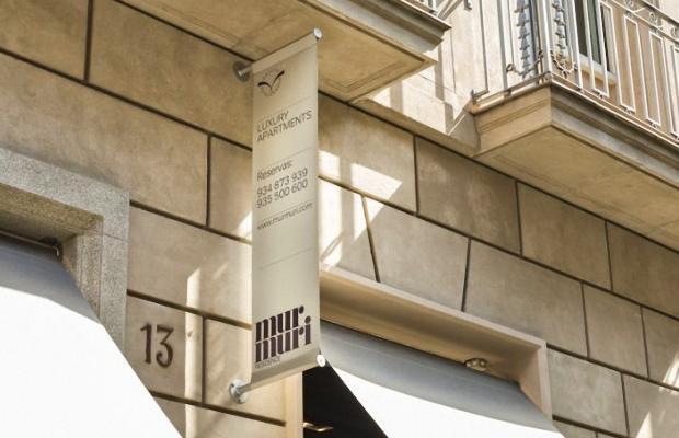 фото Murmuri Barcelona изображение №66