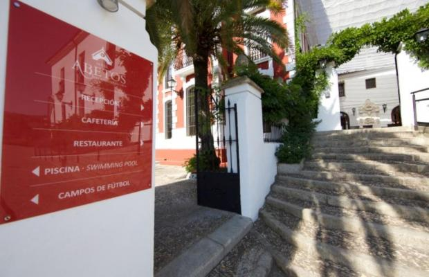 фотографии отеля Abetos del Maestre Escuela изображение №23