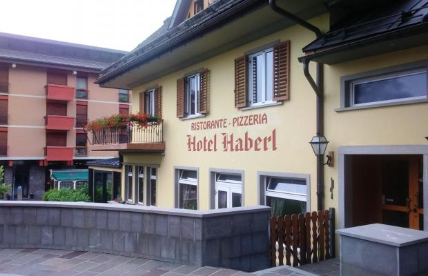 фотографии отеля Hotel Haberl изображение №11