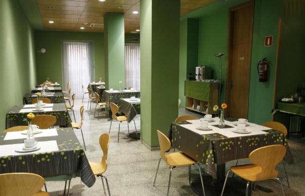 фотографии отеля Bilbao Jardines изображение №35