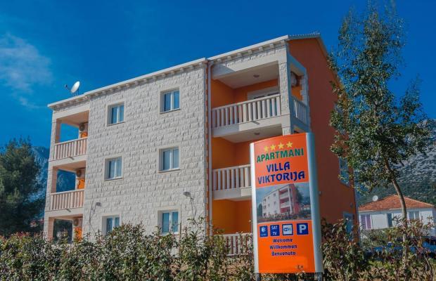 фото отеля Villa Viktorija изображение №1