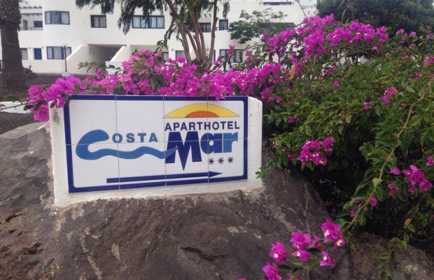 фото Costa Mar изображение №6
