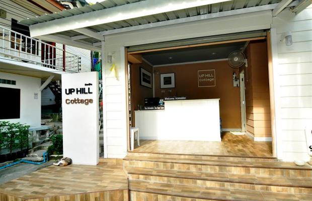фотографии отеля Phi Phi Uphill Cottage изображение №7