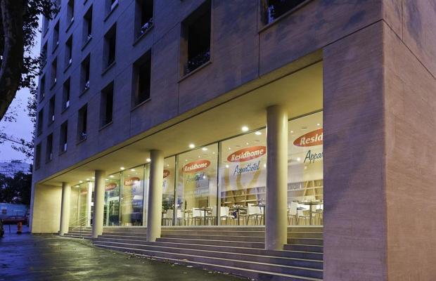 фото отеля Residhome Marseille Saint-Charles изображение №1