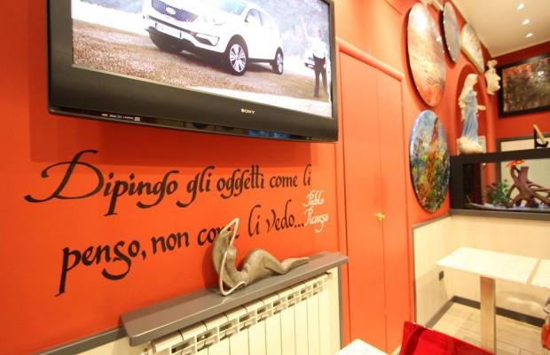 фотографии отеля Hotel Demo изображение №39