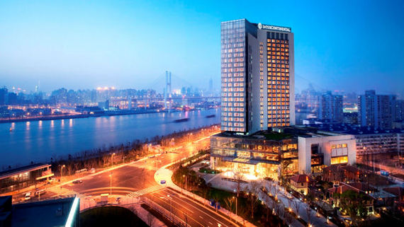 фотографии InterContinental Pudong Shanghai изображение №4