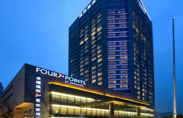 фото отеля Four Points by Sheraton Hangzhou изображение №1