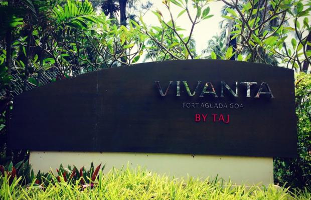 фотографии отеля Vivanta By Taj - Fort Aguada (ex.Fort Aguada Beach) изображение №27