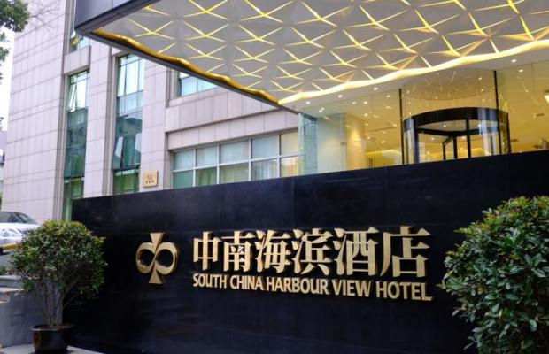 фотографии отеля Shanghai Bund South China Harbour View Hotel (ex. The Panorama Hotel on the Bund) изображение №15